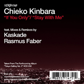 Chieko Kinbara - If You Only / Stay With Me