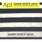 Daishi Dance Remix for DJ use... Put Your Hands Up!