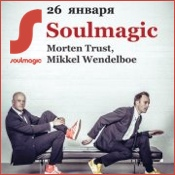 Soulmagic @ I Like Bar