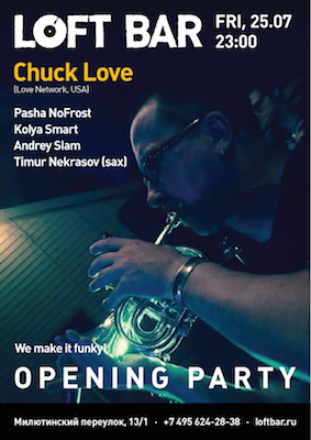 Chuck Love @ Loft Bar Москва 25 июля 2014